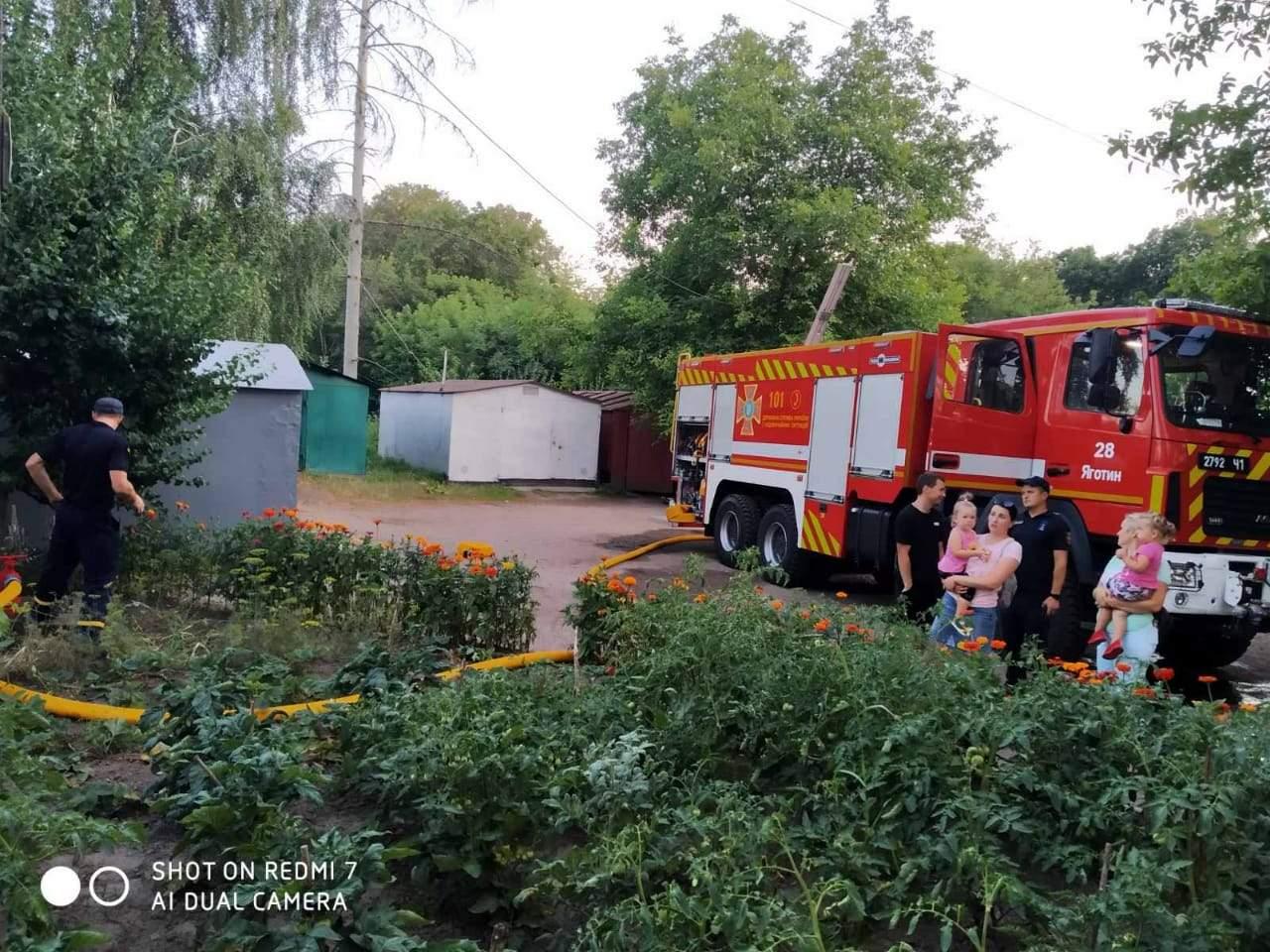 Пожежа в Яготині