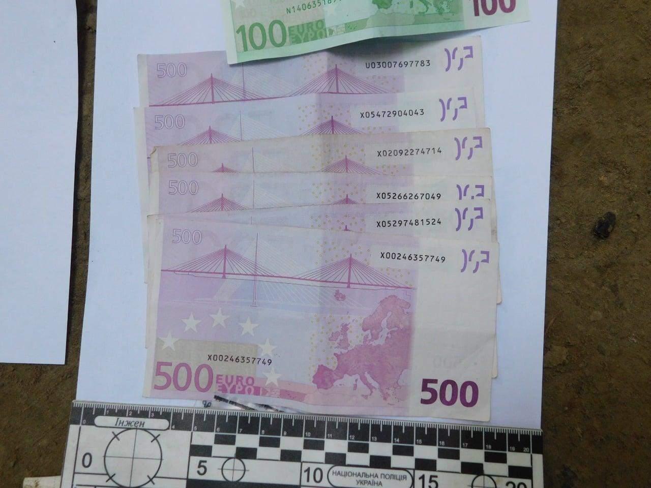 У Львові киянин видурив 10 тисяч євро у пенсіонерки: фото і відео