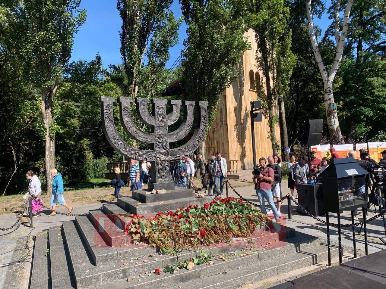 Бабин яр Річниця Трагедія Євреї 15 вересня 2021