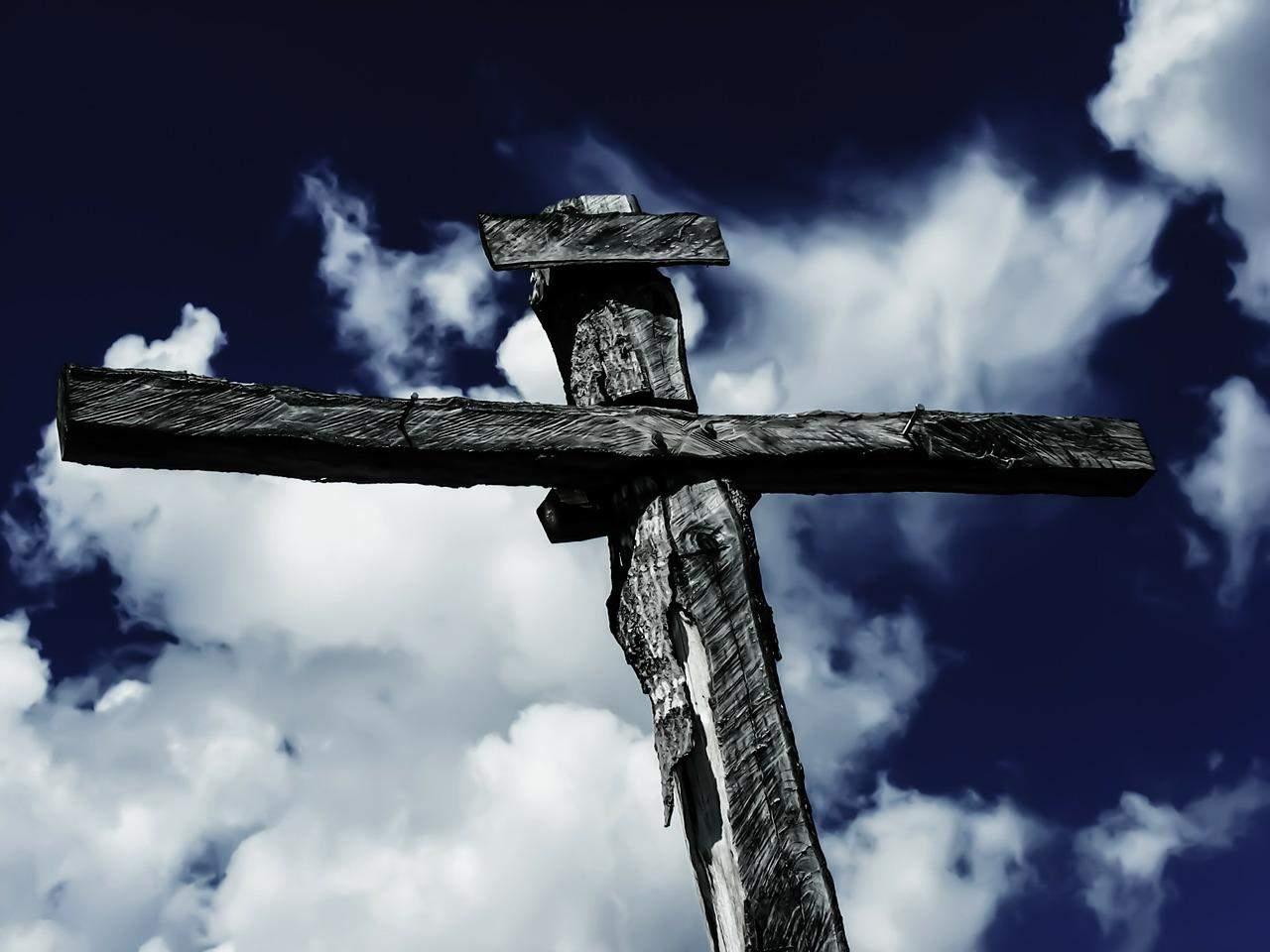 Воздвиження Хреста Господнього 2021 історія свята