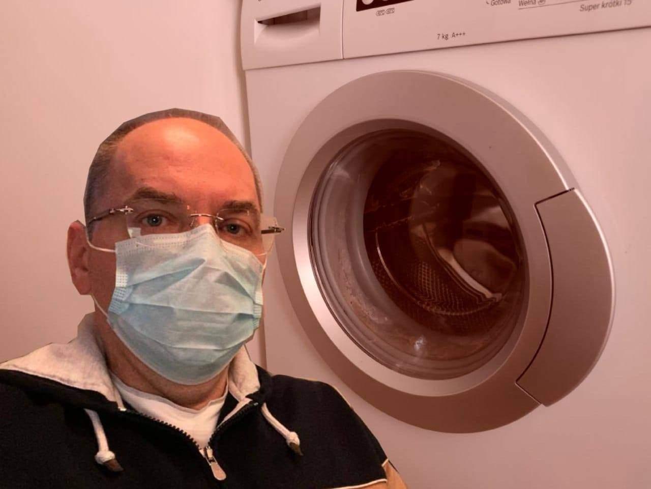 Степанов і пральна машинка