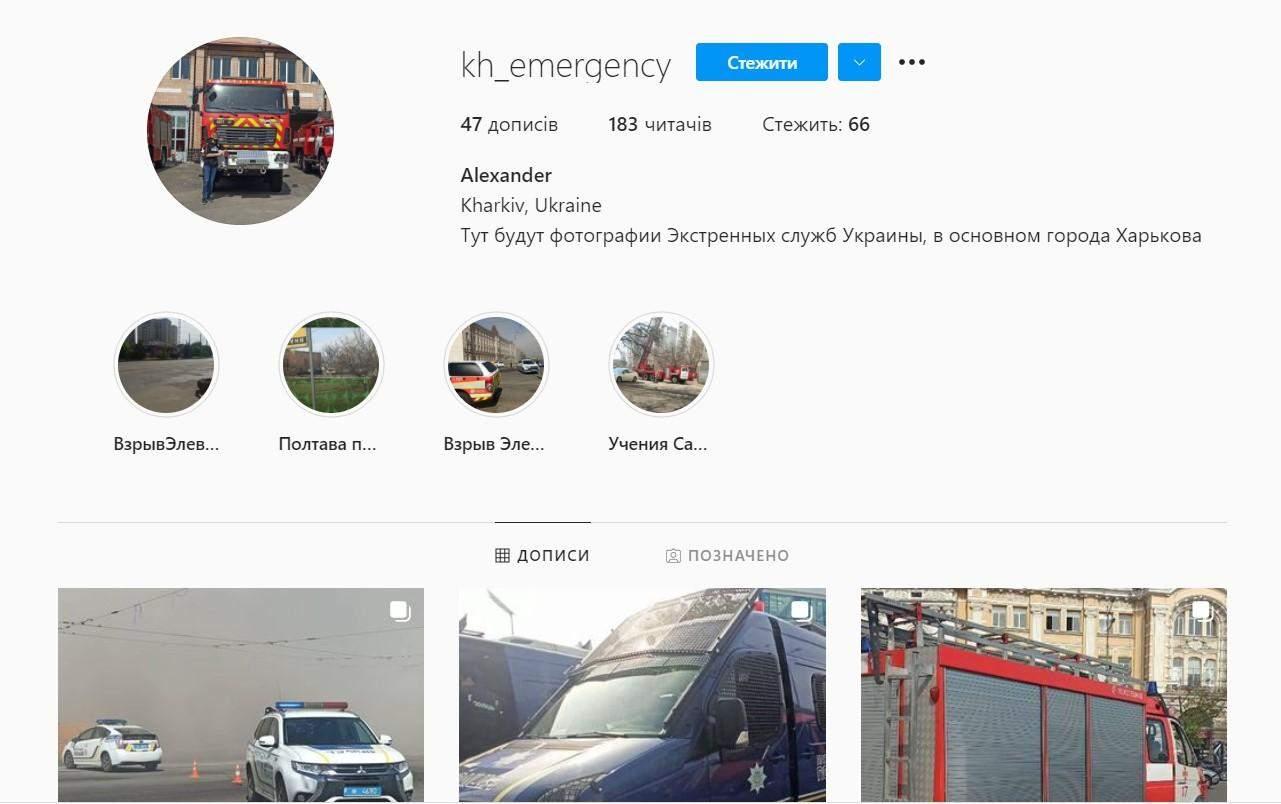 Школяр купив воду пожежникам у Харкові