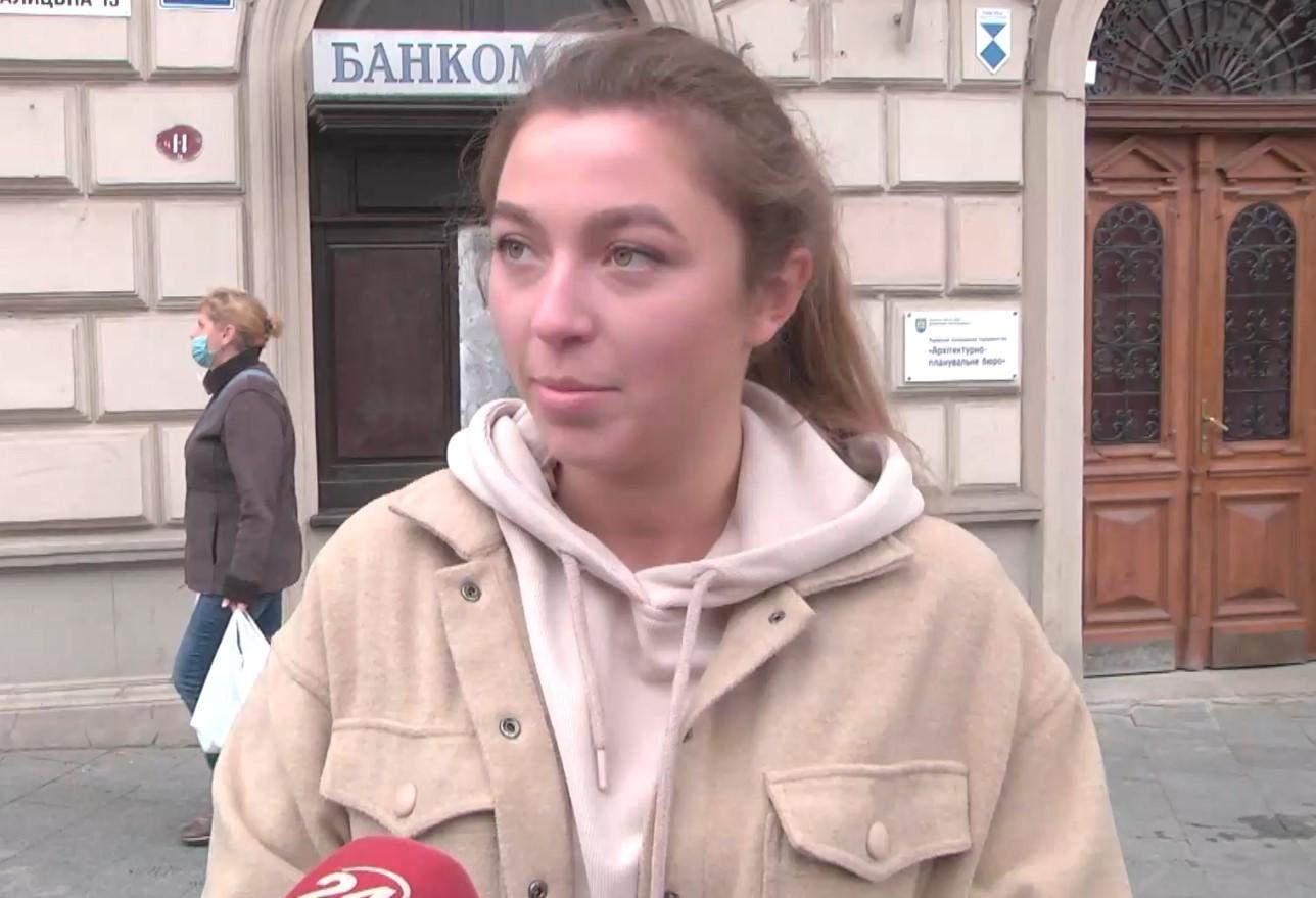 Львів, студенти, легалізація