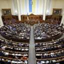 """Депутаты приняли законопроект о """"ворах в законе"""": детали"""