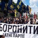 """У Києві Нацкорпус мітингує за заборону """"ватних партій"""""""