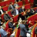 Когда состоится внеочередное заседание Рады: вероятные даты и повестка дня
