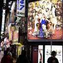Коронавірус у Японії: у Токіо власникам нічних клубів будуть платити, щоб вони не працювали
