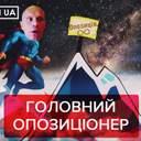 """Вєсті.UA. Жир: Порошенко забирає у Киви головний титул. Партія з """"блекджеком"""" та мерами"""