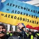 Популяризація української: новий мовний омбудсмен розповів про ключовий інструмент