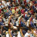 Рада дала зелене світло медіації в Україні