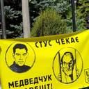 Защитить Стуса: пока в суде рассматривают иск Медведчука, под окнами собираются активисты