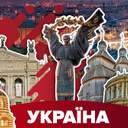 Як проголосували на місцевих виборах у великих містах України: результати екзитполів