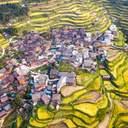 Китайська Швейцарія: вражаючі фото маловідомого регіону Гуйчжоу