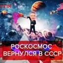 Вести Кремля. Сливки: Плагиат Роскосмоса на СССР к 23 февраля