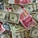 США воспринимают цифровой юань, как потенциальную угрозу: реакция Китая