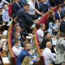 Слуги готовятся к Раде: будут голосовать за нового главу Минэнерго Галущенко