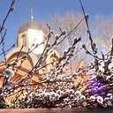Вербна неділя у Львові: церкви оприлюднили розклад богослужінь