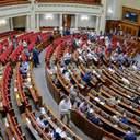 Медведчук, Лёвочкин и Ко: топ наименее продуктивных нардепов Рады