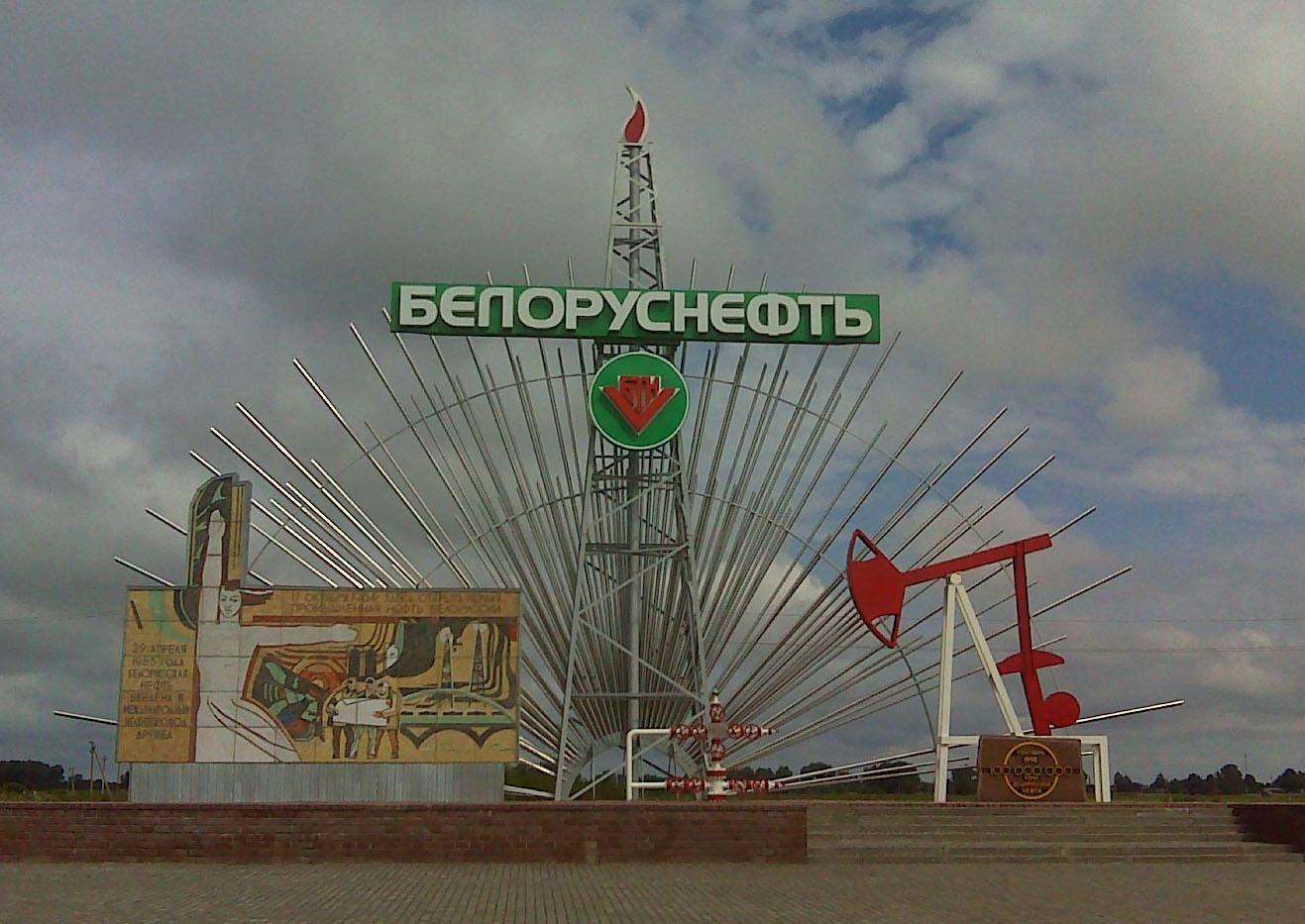 Нафта в Білорусі