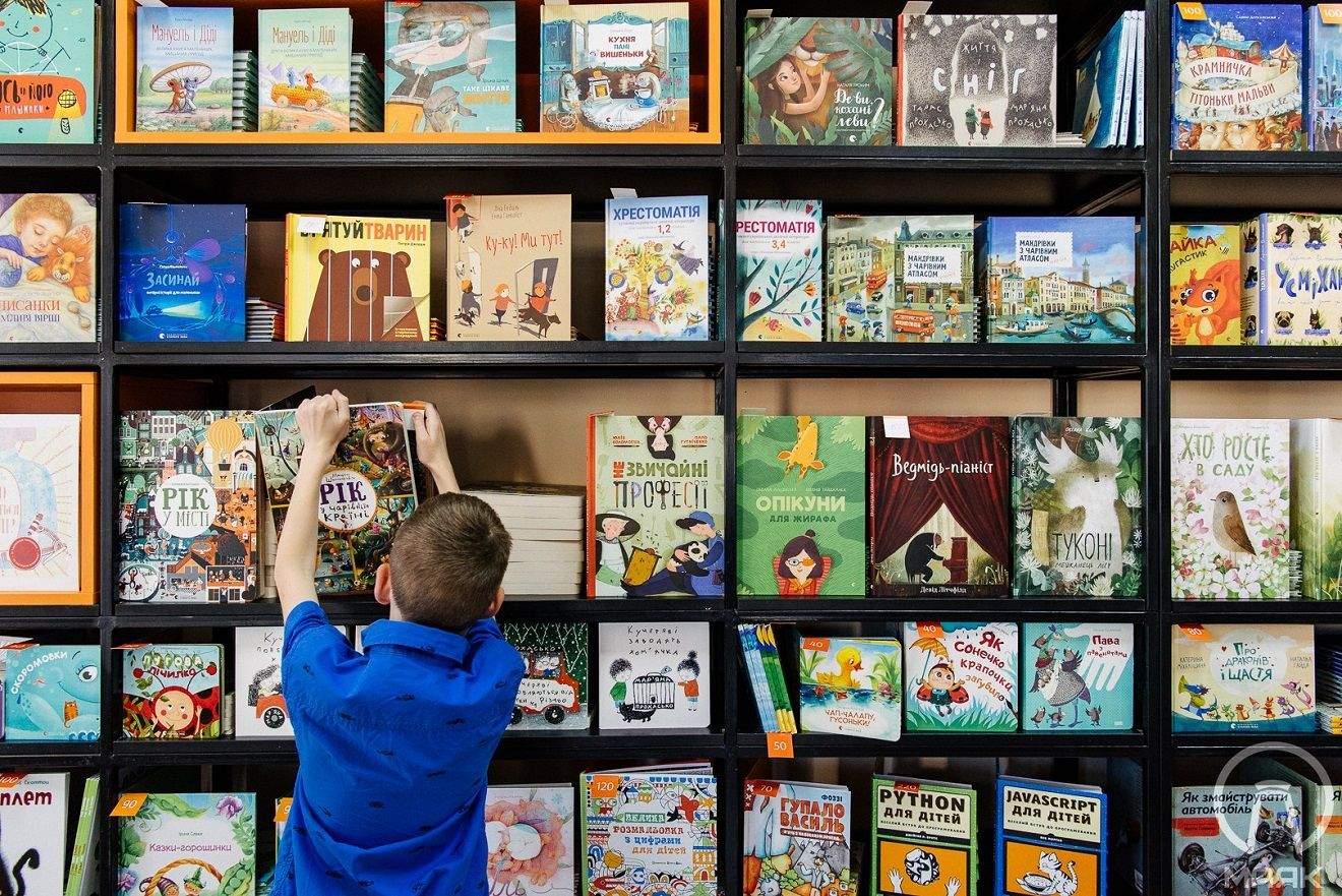 Книжный магазин-кафе