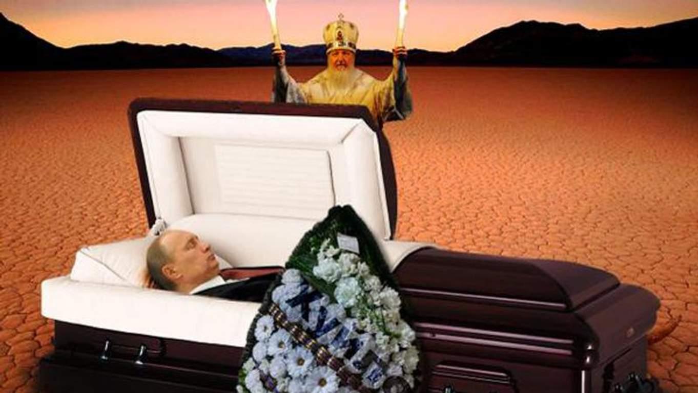 """До редакції """"Нової газети"""" в Москві принесли похоронний вінок і відрізану голову барана - Цензор.НЕТ 5354"""