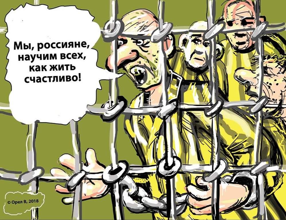 """""""Щаслива Росія"""": український карикатурист висміяв російську пропаганду (фото)"""