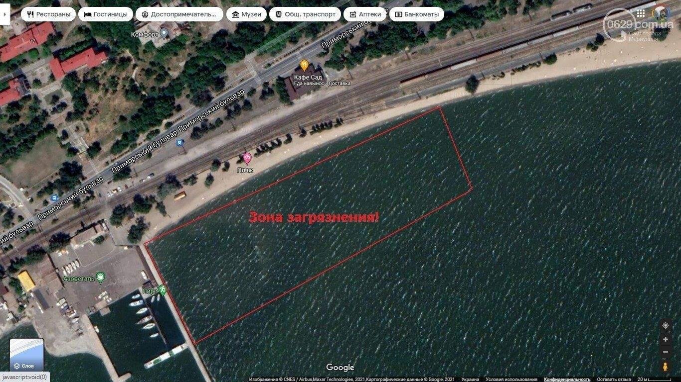 Забруднення моря у Маріуполі
