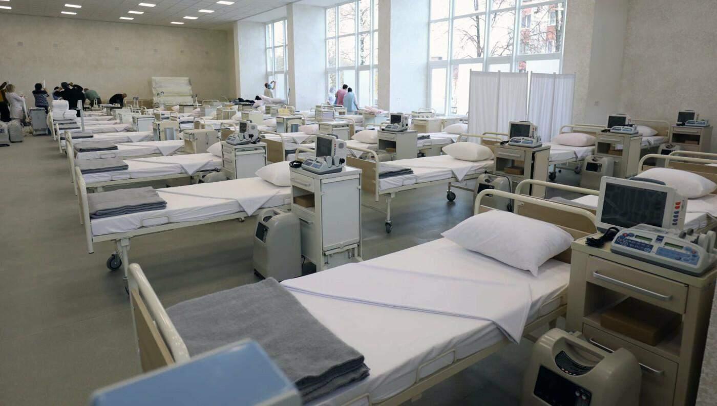 Нове відділення для хворих  на коронавірус у Львові
