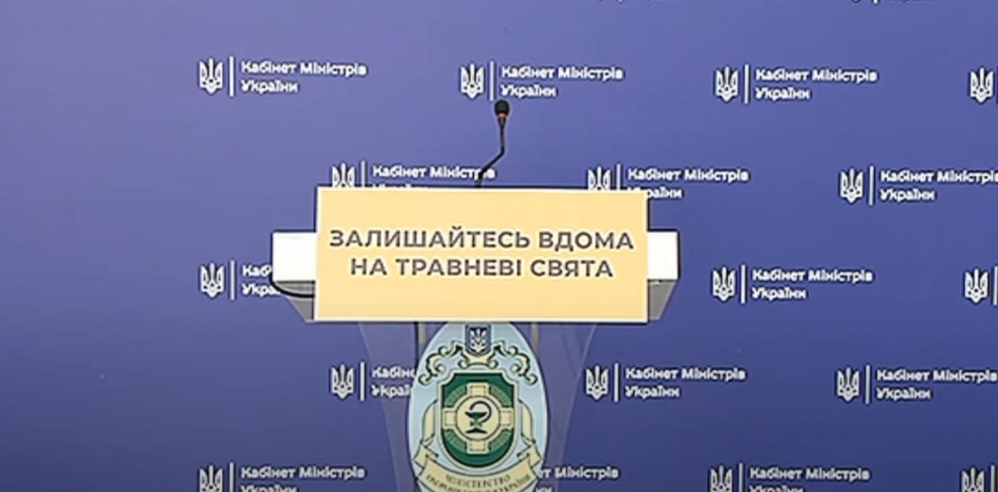 Табличка Степанов