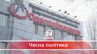 """Одесаобленерго"": як Порошенко наповнює тіньову касу за наш рахунок"