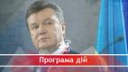 Що спільного в українських політиків з Ескобаром – найжорстокішим злочинцем Колумбії