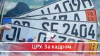 """Легалізація """"євроблях"""": плюси та мінуси скандального законопроекту"""