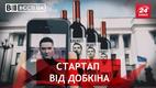 Вести.UA. Добкин запускает собственное дело. Кличко отстаивает титул КГГА