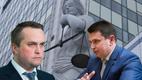 В чем суть нового скандала между НАБУ и САП: хронология последних событий