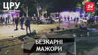 Чи здатна поліція навести лад на дорогах та запобігати трагедіям: розслідування