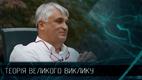 Заем – это стимул работать, – интервью с владельцем топ-клиники Ярославом Заблоцким
