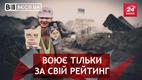 Вєсті. UA. Радикальна допомога Ляшка. Пусті обіцянки Луценка