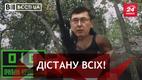 Вести.UA. Терминатор Витальевич. Какао Садового