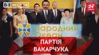 Вести.UA: Объединение Яценюка с Вакарчуком. Шуфрич сорвал Медведчука