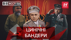 Вєсті.UA: Таємна причина, чому Вілкул йде в президенти. Кива дивує!
