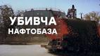 Едкий запах, который просачивается в дома: кто травит крымчан