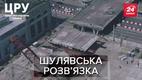 Почему Шулявский мост никак не могут достроить и куда делись миллионы: шокирующее расследование