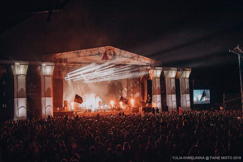 Файне місто фестиваль