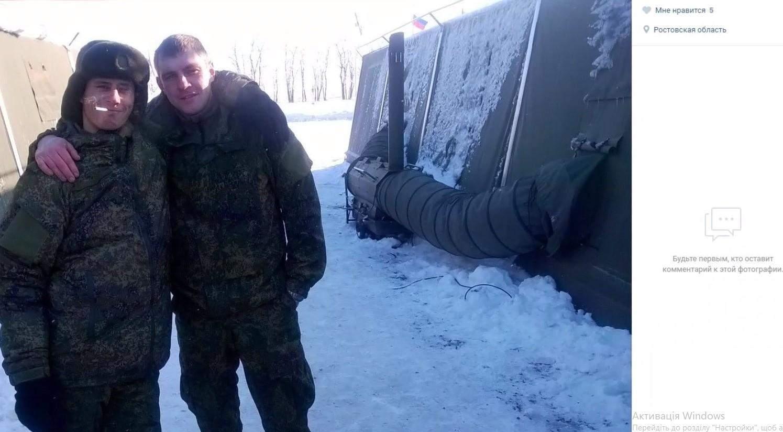 Informnapalm, російські військові на Донбасі