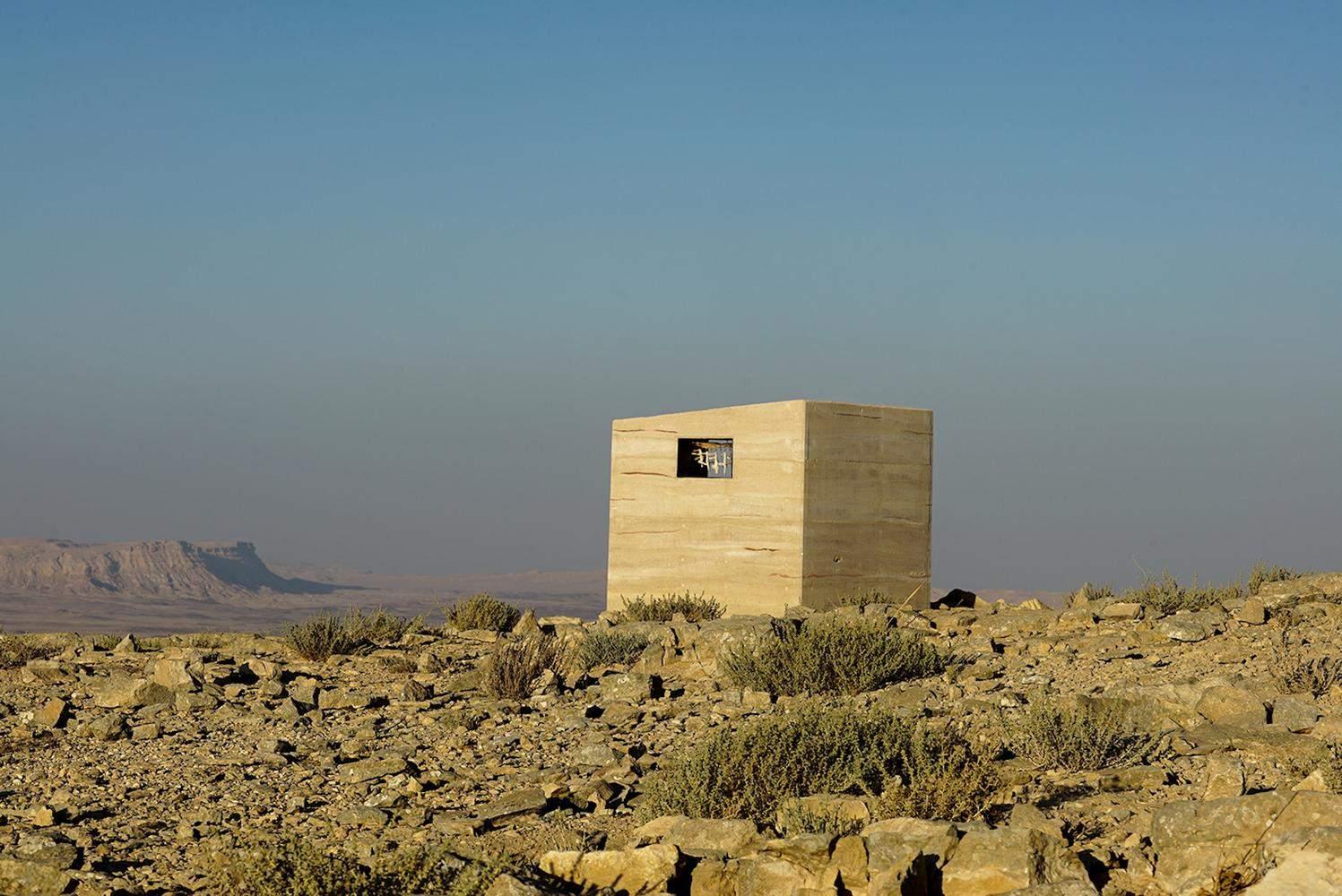 Обсерваторія дуже вигідно розташована / Фото Archdaily