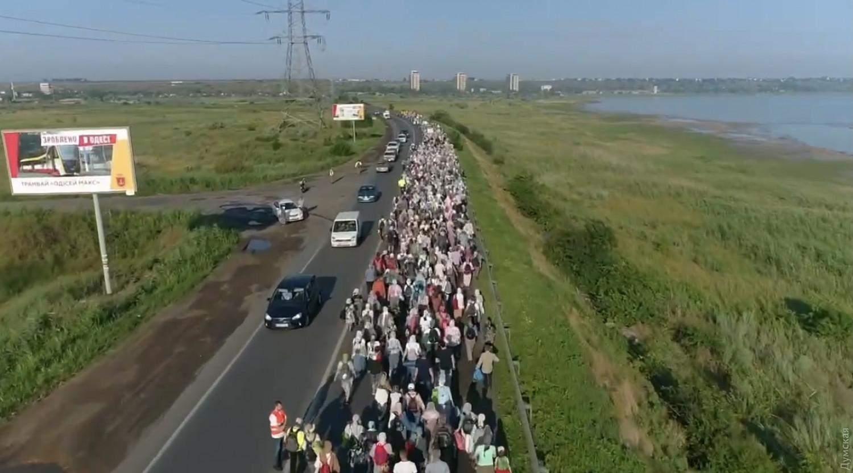 Хресна Хода в Одесі УПЦ МП заблокували дорогу