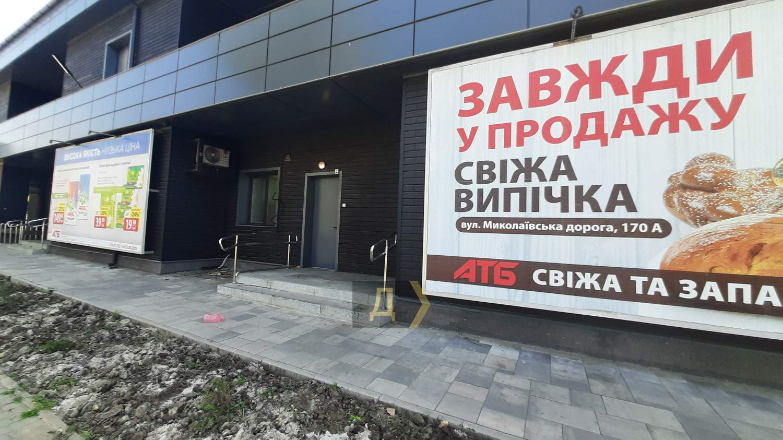 Вибух поштомата Нової пошти в Одесі