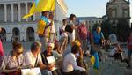 """Затримані активісти """"врадіївського майдану"""" заплатять по 170 гривень штрафу"""