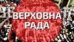 Турчинов офіційно оголосив про припинення існування коаліції у ВР