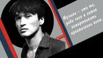 Цой жив: биография легенды рок-музыки и интересные факты из жизни